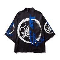 Japanese Kimono Jacket Ancient Chinese Dragon Kanji Print 20...