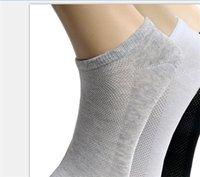 Mesh Invisibilità calzino per uomini e donne di sport calzini della barca casual fusione traspirante solido Estate Colore colpo violento 0 54rn D2