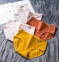 Mode für Frauen Baumwollwäsche Briefs Traceless Breathable Unterwäsche Panties Traceless Sexy Thong Seamless intime Fest G-String für eine Frau