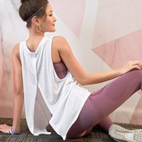 Lusure quick-drying tops women's summer yoga fitness running blouse long loose breathable beauty back sports vest