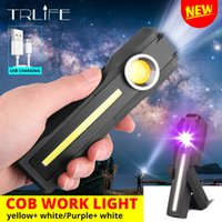 COB Work Lamp LED Portable USB Rechargeable Torch Flexible Magnetic Inspection Yellow Purple White Emergency UV Light