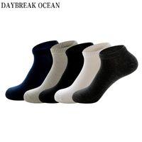 5 Çiftleri Casual Nefes Mesh Ayak bileği Çorap Görünmez Yok göster Kısa Çorap İlkbahar Yaz Terlik Sığ Ağız Erkek Pamuk