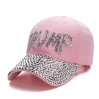 11 ألوان ترامب 2020 جو بايدن 2020 قبعة بيسبول الولايات المتحدة الأمريكية قبعة الانتخابات حملة رعاة البقر الماس كاب قابل للتعديل snapback للجنسين قبعة CCF1276