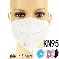 KN95 6 층 얼굴은 재사용이 Mascherine 패션 블랙 개별 패키지 호흡 밸브 보호 마스크 디자이너 얼굴 마스크 호흡 마스크