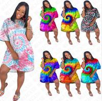 여성의 드레스 여름 3D 넥타이 염료 컬러 디자이너 오버 사이즈 블라우스 드레스 짧은 소매 롱 티셔츠 스커트 비키니 커버 무지개 색상 D71611