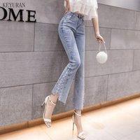 Kadın Kot Pantolon Pantolon Kadın Casual Vintage Denim Bayanlar Yüksek Bel Pırlanta Pantolon Elmas 2021 Moda Artı Boyutu