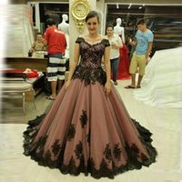 2021 Black Lace Plus Size Prom Dresses Princess Tulle Short ...