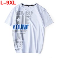 Moda Masculina Big Size 9xl 8xl 7xl6xl 5XL Camiseta Homens Plus Size T-shirts New camisetas Casual Grande Male Oversized Tops Tee