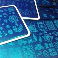 8PCS 중국 스타일 즈리 중국 단어는 네일 아트 스탬프 플레이트 스탬프 플레이트 프랑스어 이미지 스텐실 인쇄 전송 폴란드어 템플릿 디자인
