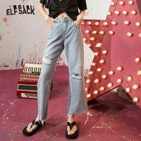 ELFSACK Mavi Katı Yüksek Bel Casual Kadınlar Jeans 2020 Yaz ELF Saf Ripped Delik Koreli Kadın Günlük Baisc Flare Pantolon Yıkanmış