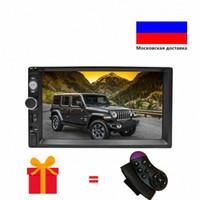 """7 """"شاشة HD 2 الدين راديو السيارة Autoradio الوسائط المتعددة لاعب 2DIN لمس ستيريو السيارات صوت سيارات MP5 بلوتوث USB TF FM كاميرا الروبوت 8mwJ #"""