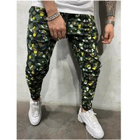 2020 Fashion Trend Men Stylish Pattern Sport Long Trousers Tracksuit Gym Casual Workout Joggers Sweatpants Slim Pencil Bottoms