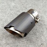 لألياف الكربون العالمي سيارة عادم أنابيب الخمار طرف ماتي الأسود حك الفضة المغلفة الفولاذ المقاوم للصدأ 1 قطع