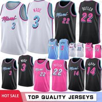 NCAA Dwyane 3 Wade Mens Kids College Basketball Jerseys Jimm...