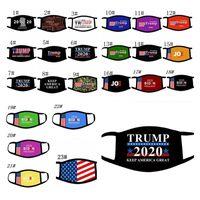 اللوازم أقنعة الوجه ترامب الأمريكية الانتخابات تخفي ورقة رابحة 2020 جو بايدن الأمريكية الانتخابات العلم الأميركي قناع الفم أقنعة الوجه