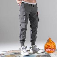 Erkekler Kurdeleler Renk Bloğu Siyah Cep Kargo Pantolon Harem Koşucular Harajuku Sweatpant Hip Hop Pantolon Kalınlaşmak