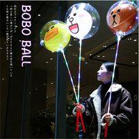 Wedding Couples LED Cartoon Bobo Ball With Stick 11 Luminous Handle Up Light Balloons Toys Clear Balloon Christmas Party Kids Flashing Uaca