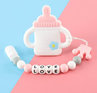 INS 새로운 아기 젖꼭지 홀더 안전 건강한 아기 몰 식품 학년 실리콘 우유 병을 물린 52cm의