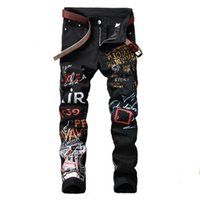 2020SS NEW STYLE SUMMER FASHION MENS JEANS STRETCH FABRIC ST...