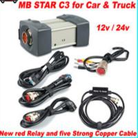 Preço especial (12V / 24V) MB Estrela C3 Nenhum software Todos os novos relé vermelhos e cinco fortes estrela Cabo de cobre C3 podem suportar carros e caminhões