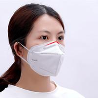 Бесплатная доставка На складе 5 Ply Маска KN95 горячее РМ2,5 маски для лица Haze Защитной маски пыла порционной упаковки