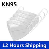 kn95 маска для лица маска фильтр 5-слойный нетканый материал Anti-Dust и дыма и Аллергии маски для лица независимой packagin DHL освобождает перевозку груза Stock! 095