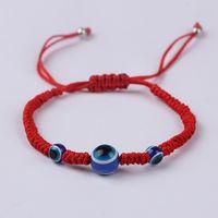 3 الخرز الأزرق سلسلة الأحمر أساور الأحمر الحبل سوار مزين الحبال