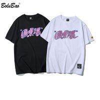 BOLUBAO Moda Marka Erkekler Tişörtler Pamuk T Gömlek Erkek Sokak Stili T Shirt baskı Erkek Casual Mektubu