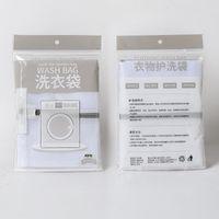 حساسة رمادي غسل حقيبة مريحة أكياس الغسيل عالية الكثافة ملابس واقية نفاذية المياه الجوارب صفائح قوية لحاف 3sm D2
