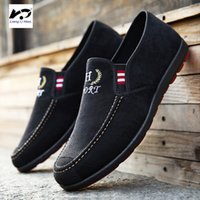 2020 Summer New Canvas Chaussures Homme Chaussures léger respirante Casual Flat Non-Slip hommes minces hommes