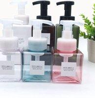 250ml leere Schaumpumpe Flasche Handseife Schaumspender Reise Platz Makeup Shampoo Container Flasche KKA7978