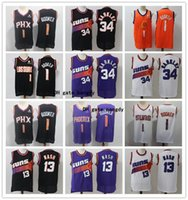 Stadt 2020 Mens Phoenix