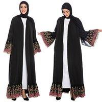 Kadınlar Kimono Müslüman Nakış Uzun Kollu Abaya Açık Hırka Dubai Kaftan Robe Elegant Flare Kol Siyah Parti Kokteyl Elbise