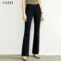 Amii Fashion Leisure Jeans New Slim Flared Pants for Autumn ...