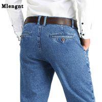 2020 سميكة نسيج القطن استرخاء صالح العلامة التجارية الجينز الرجال عادية الكلاسيكية مستقيم فضفاض الجينز ذكر سروال جينز بنطلون الحجم 28-42