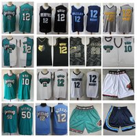 Retro Vancouver Memphis