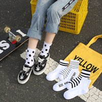 White socks Korean women's stripe sweet short boots women's socks Japanese department college style lovely street fashion