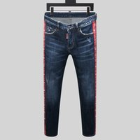 New High quality Mens jeans Distressed Motorcycle biker jean...