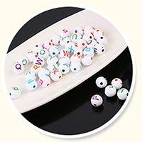 아크릴 8MM 편지 구슬은 흰색 배경 색상 단어 느슨한 비즈 DIY 페르시 재료 보석 액세서리 비즈 8697을 씻어