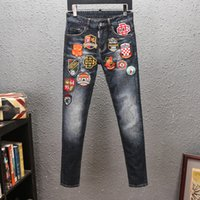 Mens Jeans Hip Hop Pants Stylist Jeans Distressed Ripped Bik...