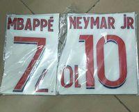Neymar 2020/21 JR Mbappe loin et nommer plusieurs patches de football Lyyonn ensembles de nom de la maison 2021 de badge impression Livraison gratuite