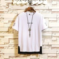 2020 Summer New Large Size Loose Fake Two Short Sleeve Tshirt Men Fashion Casual Trend Letter Embroidery Decoration Mens T shirt