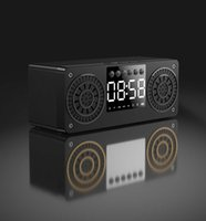 New Woodlore Bluetooth Speaker Clock Radio Alarm Clock Fashi...