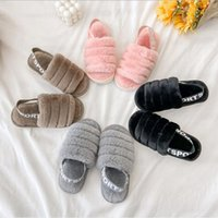 Herbst-Winter-Kinderschuhe Kinder Cotton Fur Slippers Winter-Adult Girls Home Schuhe Pelz Eltern-Kind-Indoor Slippers