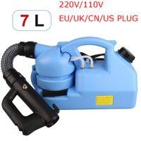 110 فولت 220 فولت الكهربائية ulv fogger ulv الترا منخفضة سعة الباردة ضغط الهواء آلة 1000W noStack آلة الرش الكهربائية