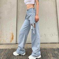Jeans de femme Luoyiyang lâche Denim Special Ceinture Mode Vintage détruit Harajuku Pantalon Haute taille Dame Stretch