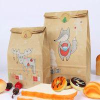 Bolsa de embalaje de papel kraft 12pcs Snack-durable del regalo de la Navidad Regalo bolsa de pan Económico Postre Tuerca