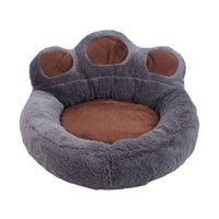 أقلام الكلاب اللطيفة الدافئة الصوف الكلب سرير جولة s / m / l / xl الكلاب القابلة للإزالة بالكامل غسل الحيوانات الأليفة أفخم حصيرة لينة الدب شكل القط البيت الشتاء