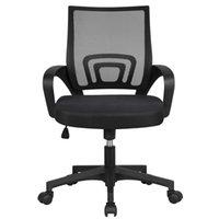 Ajustable de escritorio ergonómica malla computadora de oficina giratoria de tareas Silla con respaldo medio Negro