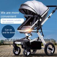 Коляски # Высокий пейзаж детская коляска может сидеть и положить четырехколесный поглотитель складной двусторонней рожденной поездки